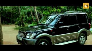Download Video Silent Valley | Malayalam Movie | Romantic Scene [HD] MP3 3GP MP4