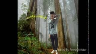 Karen new song 2016 Ka Mar Mu Nar Ta Eh Soe (San San Poe) Love song