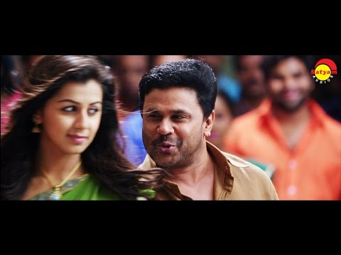 Ezhazhakulla | Full Song HD | Ivan Maryadaraman | Dileep | Nikki Galrani