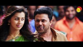Download Hindi Video Songs - Ezhazhakulla | Full Song HD | Ivan Maryadaraman | Dileep | Nikki Galrani