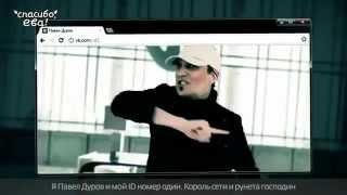 Сталин vs Дуров - Великая Рэп Битва (