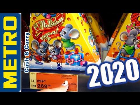ОБЗОР СЛАДОСТИ 2020 подарки