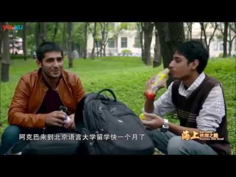 Pakistani Students in China   2017