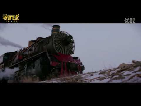 Railroad Tigers (2016) - Official Full online #3 - Jackie Chan.