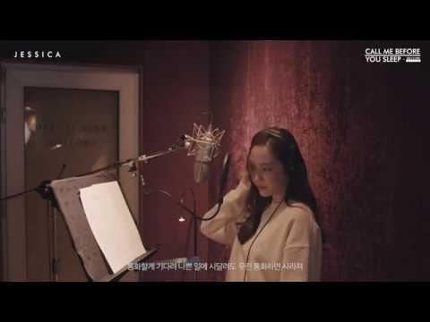 Call Me Before You Sleep - JESSICA Ft. Giriboy (Studio Version)