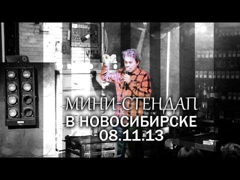 Проститутки Барнаула, индивидуалки Барнаула. Интим досуг в