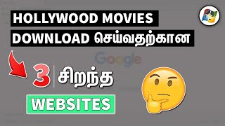 Download Hollywood Movies In Tamil|3 best websites | tamildubbed movies download 2020