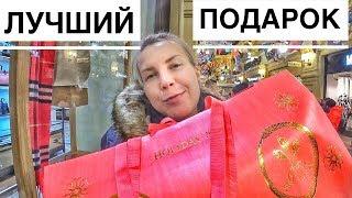 АЛЁНА ОБ ЭТОМ МЕЧТАЛА ВСЮ ЖИЗНЬ// ПОДАРОК ЖЕНЕ