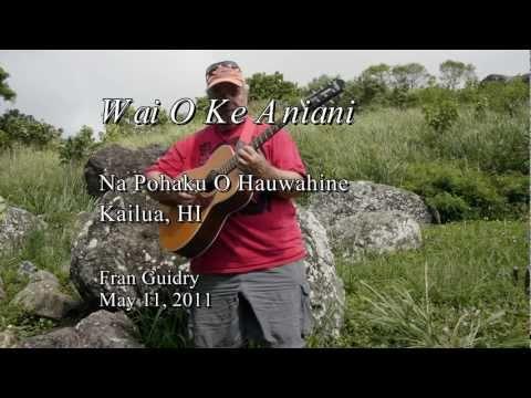 Wai O Ke Aniani Hawaiian Slack Key Guitar