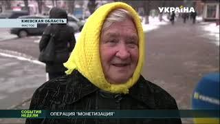 В Украине задумали монетизацию льгот thumbnail