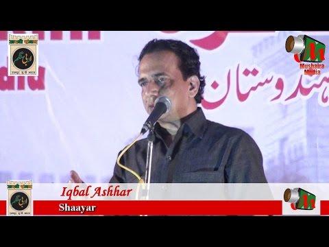 Iqbal Ashhar