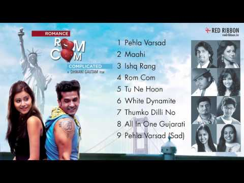 Gujarati Songs 2016 - Romance Complicated Movie All New Songs | Latest Full Songs | Rom Com