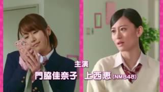 Ai MY ~ Takaramono to Hanaseru you ni Natta Onnanoko no Hanashi ~; ...