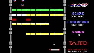 DOS Game: Arkanoid