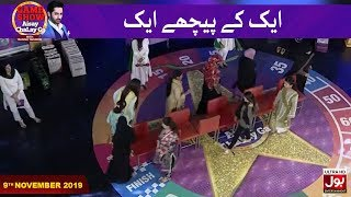 Musical Chair Game Show In Game Show Aisay Chalay Ga With Danish Taimoor
