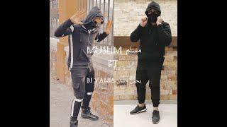 مسلم Muslim Ft DJ Yahia - Mashup - Greatest Hits - All In One (Extended Mix) 2021 مهرجانات مسلم