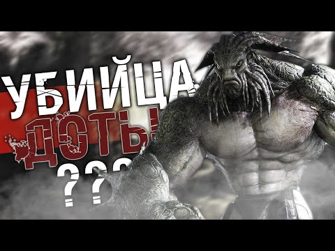 видео: УБИЙЦА ДОТЫ ??? - paragon (rampage)