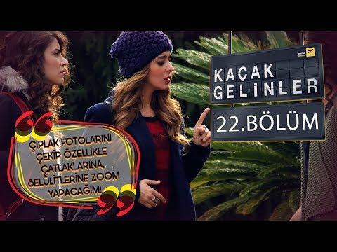 Kaçak Gelinler 22 Bölüm - Kainat'ın yeni menajeri  Şebnem Gürsoy! thumbnail