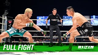 Full Fight | 堀口恭司 vs. 扇久保博正 / Kyoji Horiguchi vs. Hiromasa Ougikubo - RIZIN.11