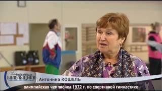 Энциклопедия. Спортивные снаряды в женской гимнастике