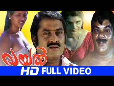 Malayalam Full Movie  | Vayal | Soman,Silk...