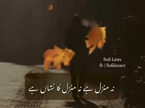 Sufi Lines   Lyrics  Whatsapp Status