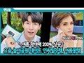 [ meetwo ] 미투 데이트앱 3