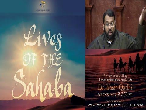 Lives of Sahaba 34 - Ali Ibn Abu Talib pt.5 -  Battle of Jamal - Yasir Qadhi