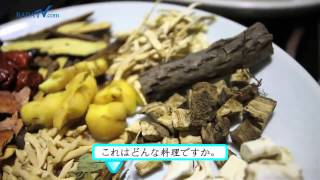 [釜山の味] 自然の恵みを盛り込んだ