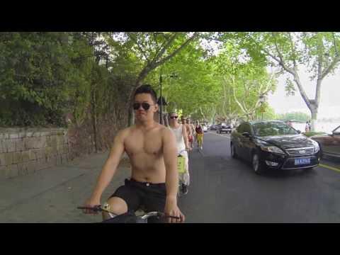 Bicycle Hangzhou