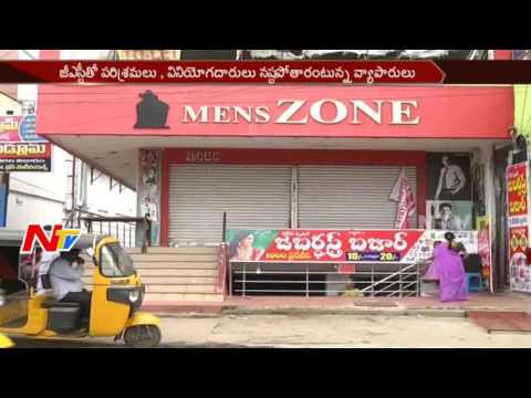 Textile Merchants Bandh in Khammam District    GST Bill    NTV