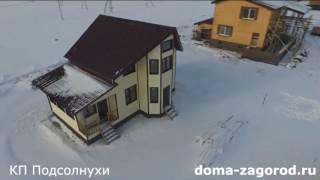 Наш загородный дом2