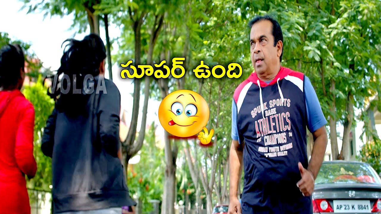 Brahmandham Unlimited Funny Comedy Scenes    Telugu Comedy Club