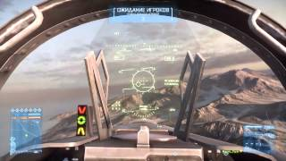 Учимся летать на самолёте в Battlefield 3!.