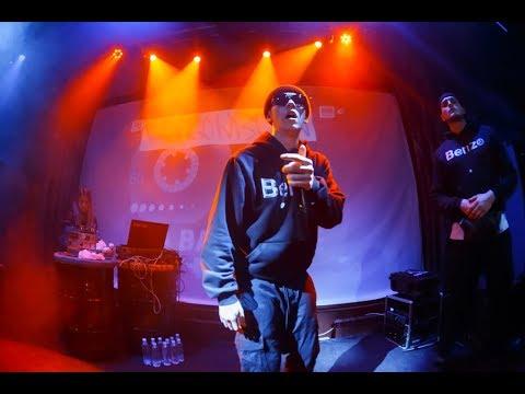 Big Baby Tape - Gimme The Loot [Мой Бар] (Саратов) (Live) 12.12.2018