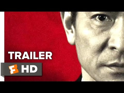 Saving Mr. Wu Official Teaser Trailer 1 (2015) - Foreign Thriller HD