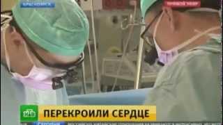 Красноярские кардиохирурги буквально перекроили сердце малышу