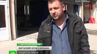 Последствия 243-ФЗ. Ставропольский край.(, 2013-03-31T18:22:14.000Z)