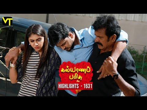 Kalyanaparisu Tamil Serial Episode 1631 Highlights on Vision Time. Let's know the new twist in the life of  Kalyana Parisu ft. Arnav, Srithika, Sathya Priya, Vanitha Krishna Chandiran, Androos Jesudas, Metti Oli Shanthi, Issac varkees, Mona Bethra, Karthick Harshitha, Birla Bose, Kavya Varshini in lead roles. Direction by AP Rajenthiran  Stay tuned for more at: http://bit.ly/SubscribeVT  You can also find our shows at: http://bit.ly/YuppTVVisionTime   Like Us on:  https://www.facebook.com/visiontimeindia