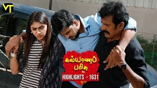 Kalyana Parisu 2 Tamil Serial | Episode 1631 Highlights | Sun TV Serials | Vision Time