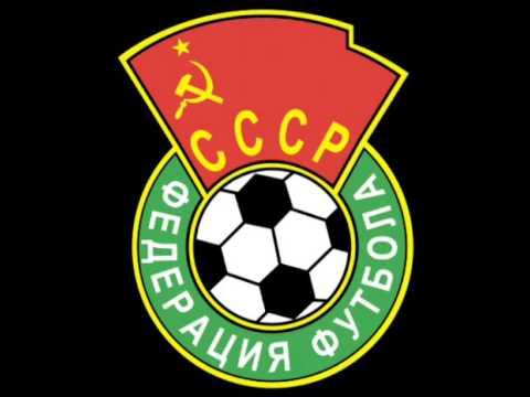 Государственный гимн Футбола СССР - Футбольный марш