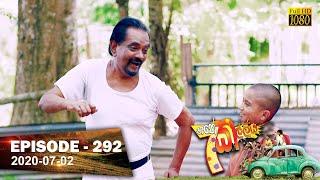 Hathe Kalliya | Episode 292 | 2020-07-02 Thumbnail