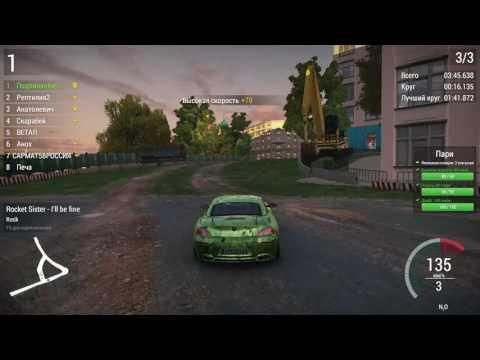 World of Speed: Пора поднимать рейтинг