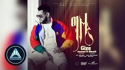 Amanuel Yemane - Ghize (Lyrics Video) feat Shewit Mezgebo | Ethiopian Tigrigna Music
