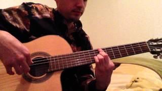 Это Здорово - Носков, cover на гитаре !!!
