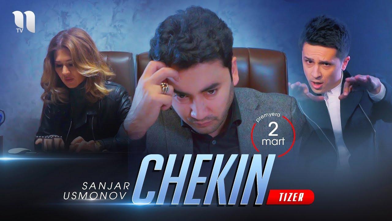 Sanjar Usmonov - Chekin (tizer) | Sanjar Usmonov - Chekin (tizer)