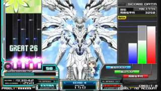 beatmania IIDX19 Lincle 天空の夜明け(ANOTHER)