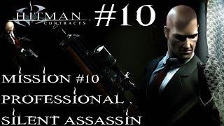 Hitman: Contracts - Professional Silent Assassin HD Walkthrough - Part 10 - Mission #10