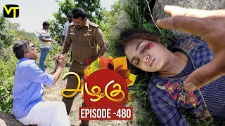 Azhagu - Tamil Serial | அழகு | Episode 480 | Sun TV Serials | 18 June 2019 | Revathy | VisionTime