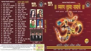"""""""Morya Re Bappa Moriya Re"""",Dipti Madne/Mahesh Maru,Ganesh Chatuthi,Ganpati visarjan,Aarti,Maru Broth"""